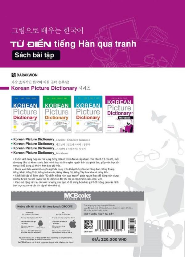 Từ Điển Tiếng Hàn Qua Tranh - Sách Bài Tập (Tặng Trọn Bộ Tài Liệu Học Tiếng Hàn Online: Giáo Trình Tổng Hợp Và Luyện Thi Topik) (Học Kèm App: MCBooks Application)