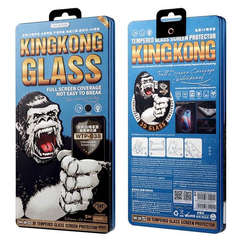 Kính cường lực KingKong iPhone 12 Pro Max 6.7 inch (loại hộp sắt) - Hàng chính hãng