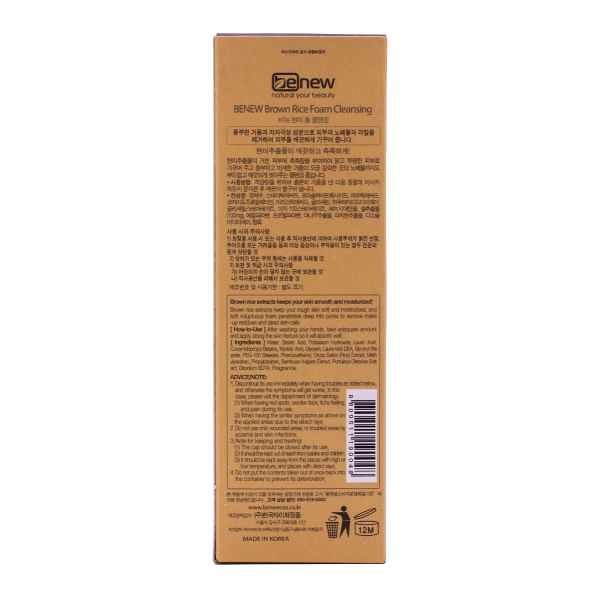 Sữa Rửa Mặt Hàn Quốc Tinh Chất Lúa Mạch Benew Brown Rice Foam Cleansing (100ml) – Hàng Chính Hãng [ Tặng bút bi mực nước ]