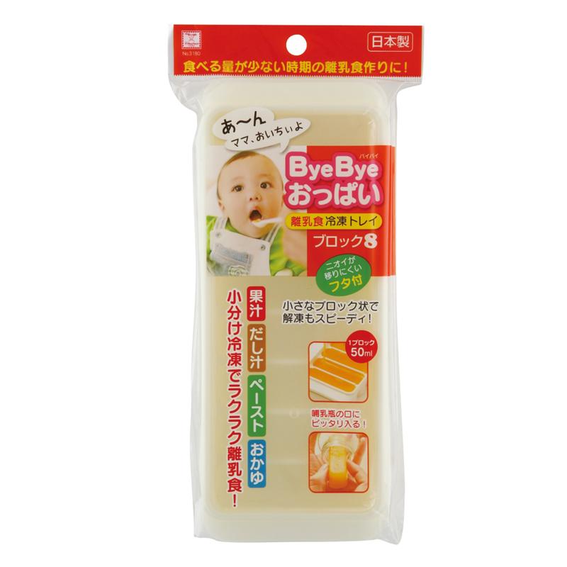 Khay trữ đông đồ ăn dặm cho bé Kokubo chia ngăn, có nắp đậy - Hàng nội địa Nhật