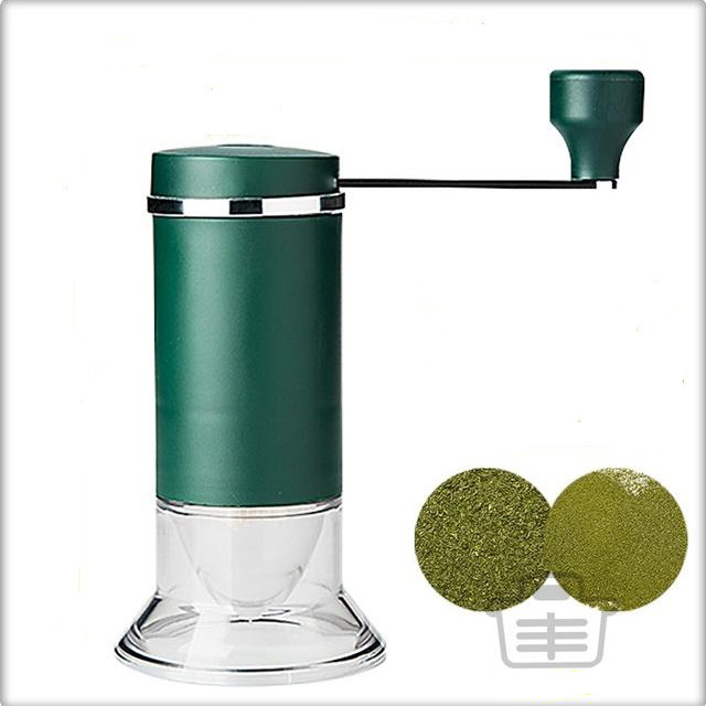 Máy xay trà xanh cầm tay Nhật Bản, MI-001-LZD