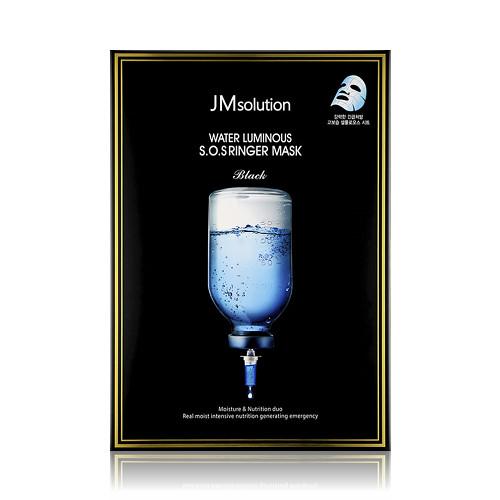 [10 miếng] Mặt Nạ Cấp Ẩm Và Dưỡng Sáng Cho Da JMsolution Water Luminous S.O.S Ringer Mask 35ml x 10