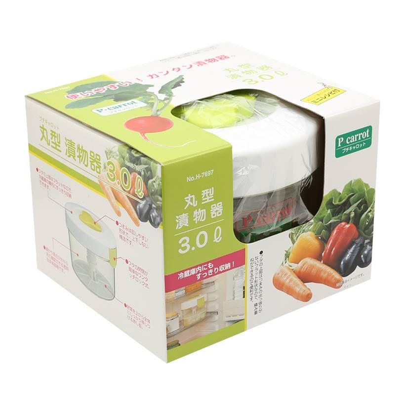 Bộ bàn nạo củ quả kèm bát hứng + tặng hộp muối dưa cà tiện lợi - Hàng nội địa Nhật