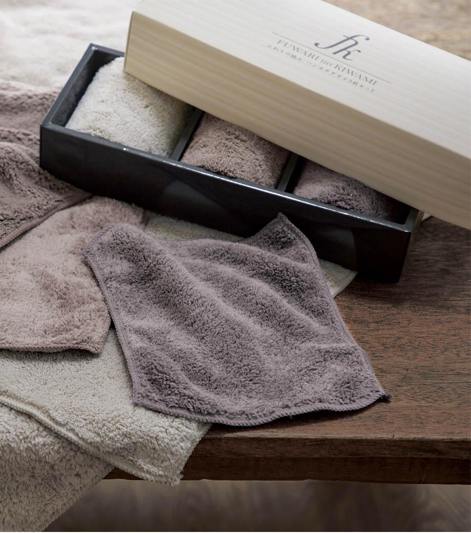 Bộ hộp quà tặng khăn tắm + 02 khăn mặt chất liệu cotton hàng nội địa Nhật Bản