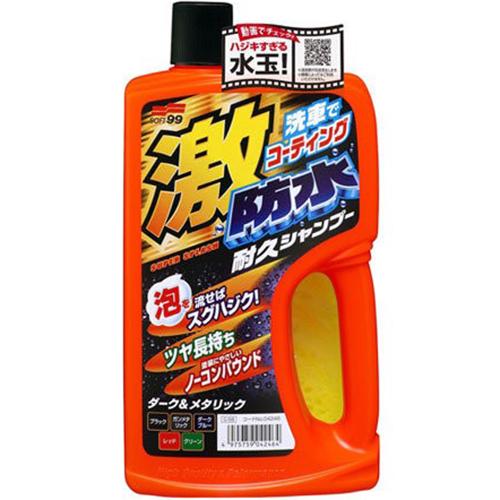 Xà Phòng Vệ Sinh, Phủ Chống Bám Nước Sơn Ô Tô Màu Tối & Ánh Kim Water Block Shampoo Dark & Metallic C-58 Soft99 750ml