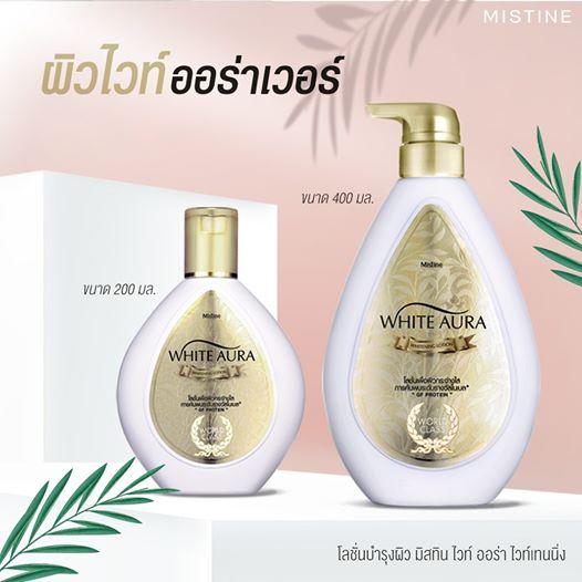 Kem dưỡng body Mistine White Aura Whitening Lotion Thái Lan 400ml tặng móc khóa