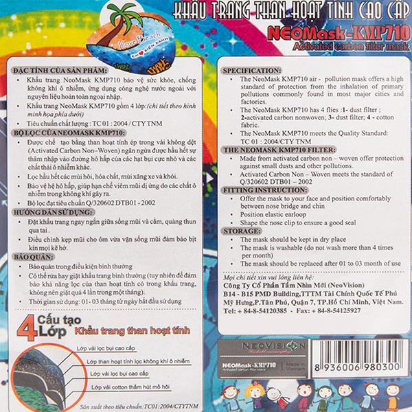 Khẩu Trang Than Hoạt Tính NeoVision -NeoMask KMP710 (Thun Qua Tai) - In Chữ I Love Việt Nam - Dành Cho Bé 7 - 10 tuổi