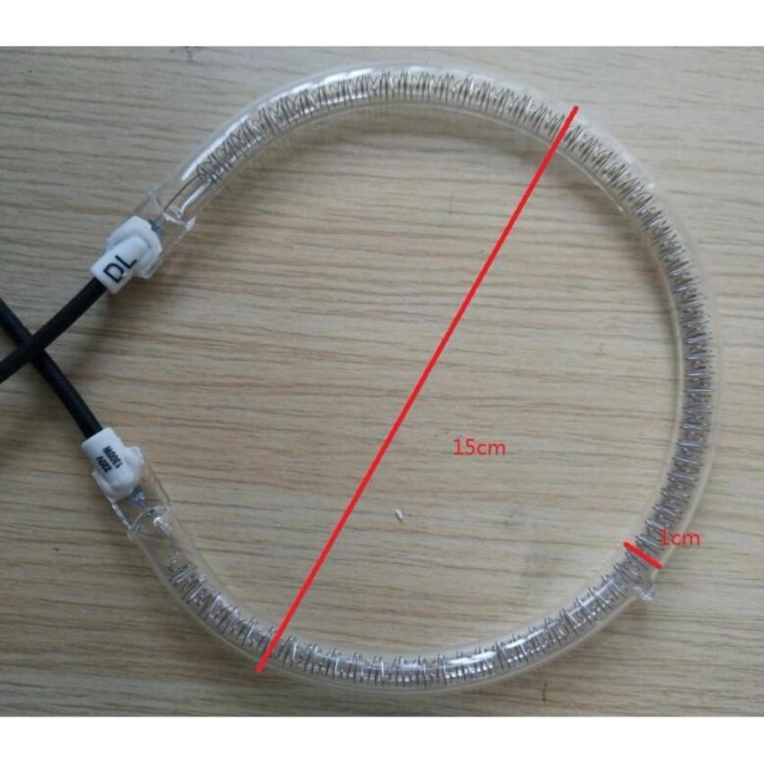 Bóng đèn Halogen dùng cho lò nướng thủy tinh ĐPT 1200w