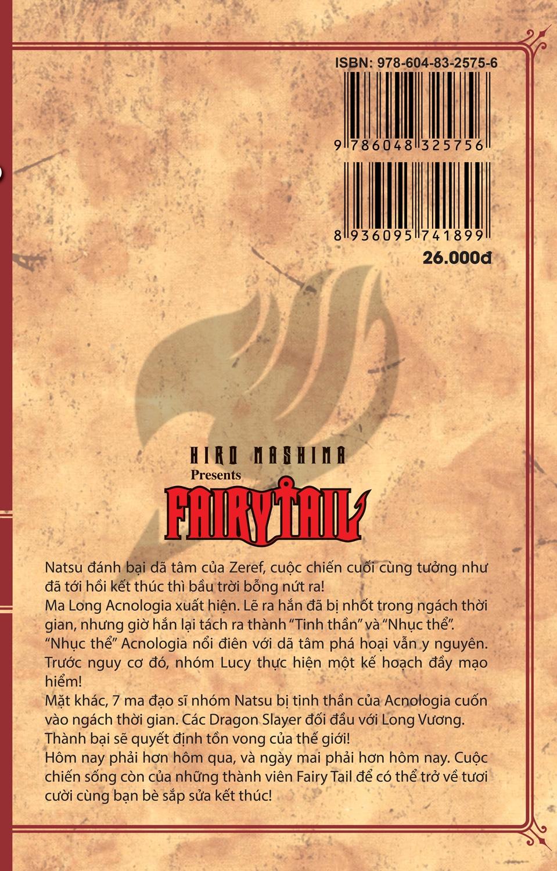 Fairy Tail - Tập 63