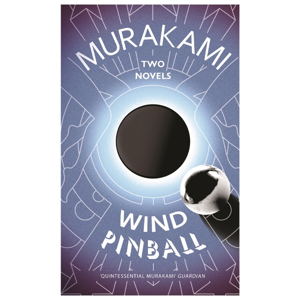 Wind / Pinball (New Release)
