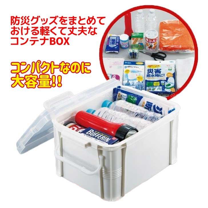 Combo 03 Hộp chứa/đựng vật dụng y tế & đồ cứu thương có tay cầm tiện dụng ( dung tích - 9 lít ) - Hàng nội địa Nhật Bản.