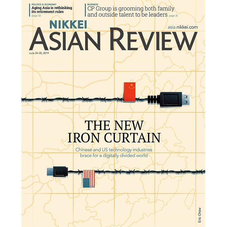 Nikkei Asian Review: The New Iron Curtain - 25.19
