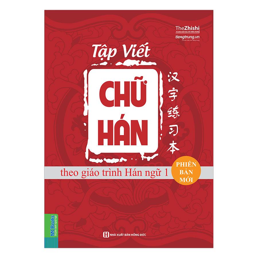 Tập Viết Chữ Hán Theo Giáo Trình Hán Ngữ Phiên Bản Mới