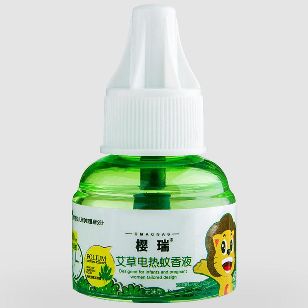 Bộ đèn xông tinh dầu đuổi muỗi tinh chất Hoa Ngải Hương