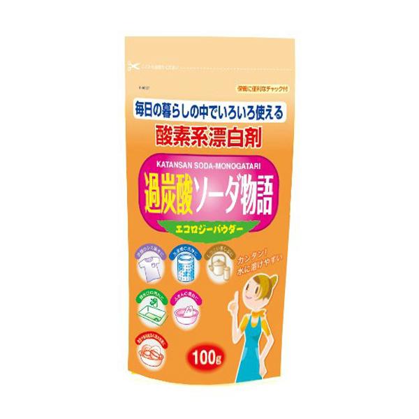 Bột Baking Soda tẩy vết bẩn nhà bếp, nhà tắm, lồng máy giặt,... 100g nội địa Nhật Bản