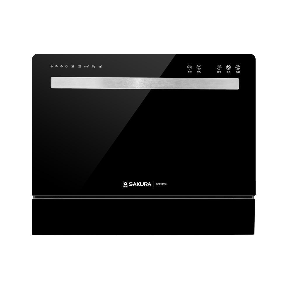 MÁY RỬA CHÉN SAKURA SCE-X650 - Hàng chính hãng