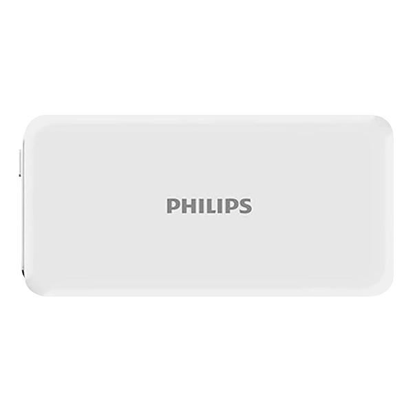 Pin Sạc Dự Phòng Philips DLP6080WT 8000mAh - Hàng Chính Hãng