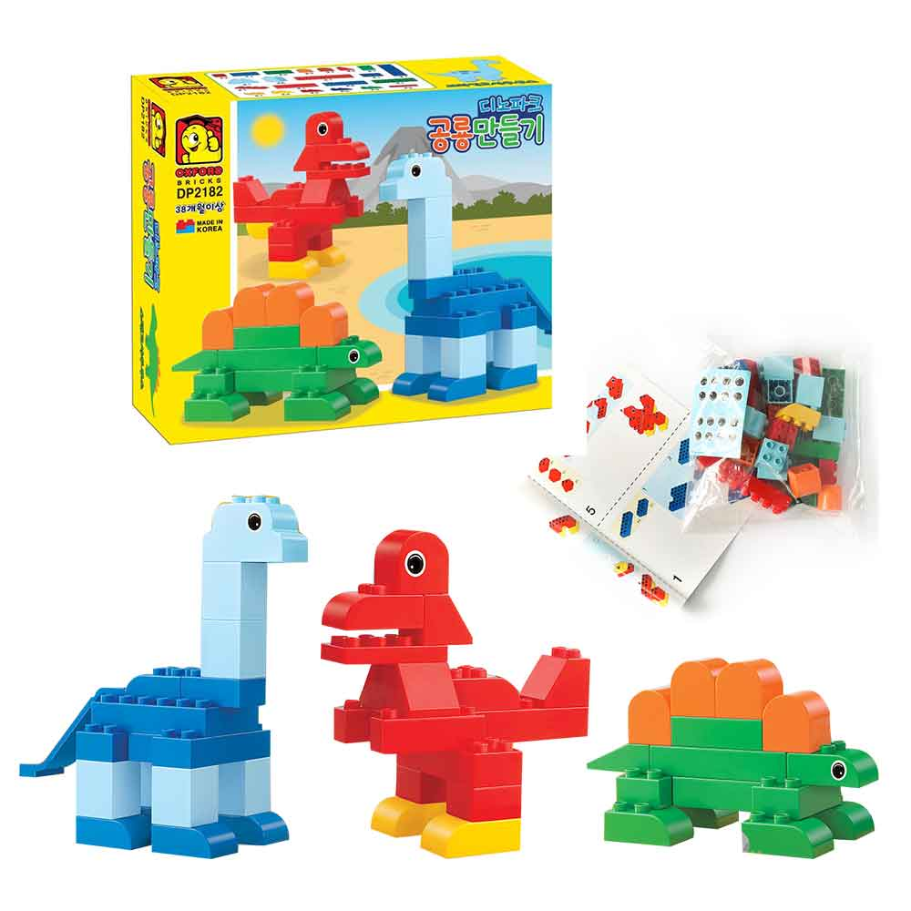 Đồ chơi trẻ em lắp ráp Công Viên Khủng Long Oxford DP2182 Hàn Quốc 51 mảnh ghép nhựa ABS cao cấp rèn trí thông minh 3 tuổi