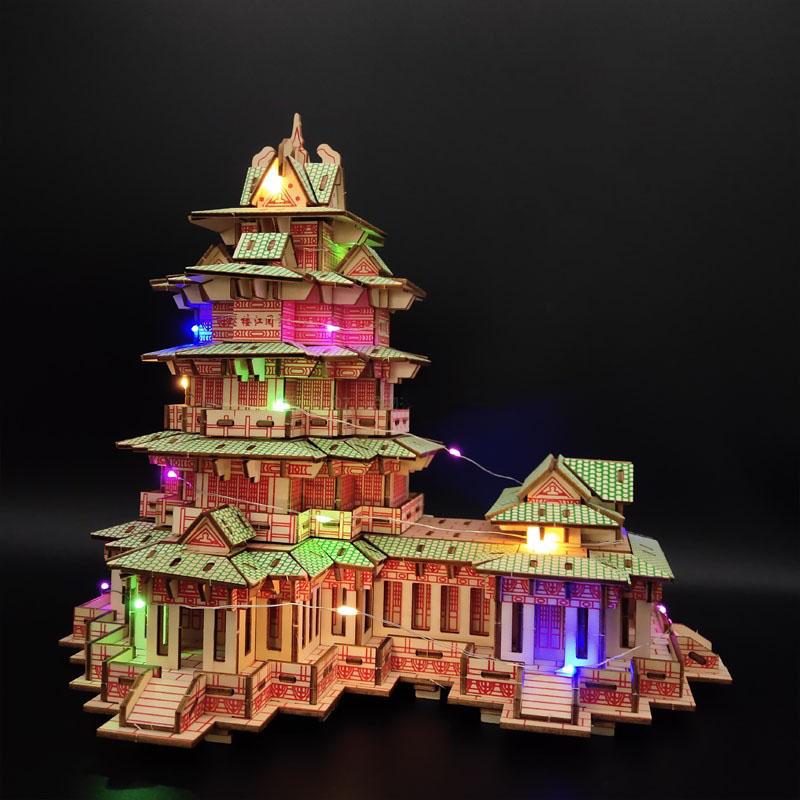 Đồ chơi lắp ráp gỗ 3D Mô hình Tháp Yuejiang Tower Laser HG-F031 Kèm đèn LED
