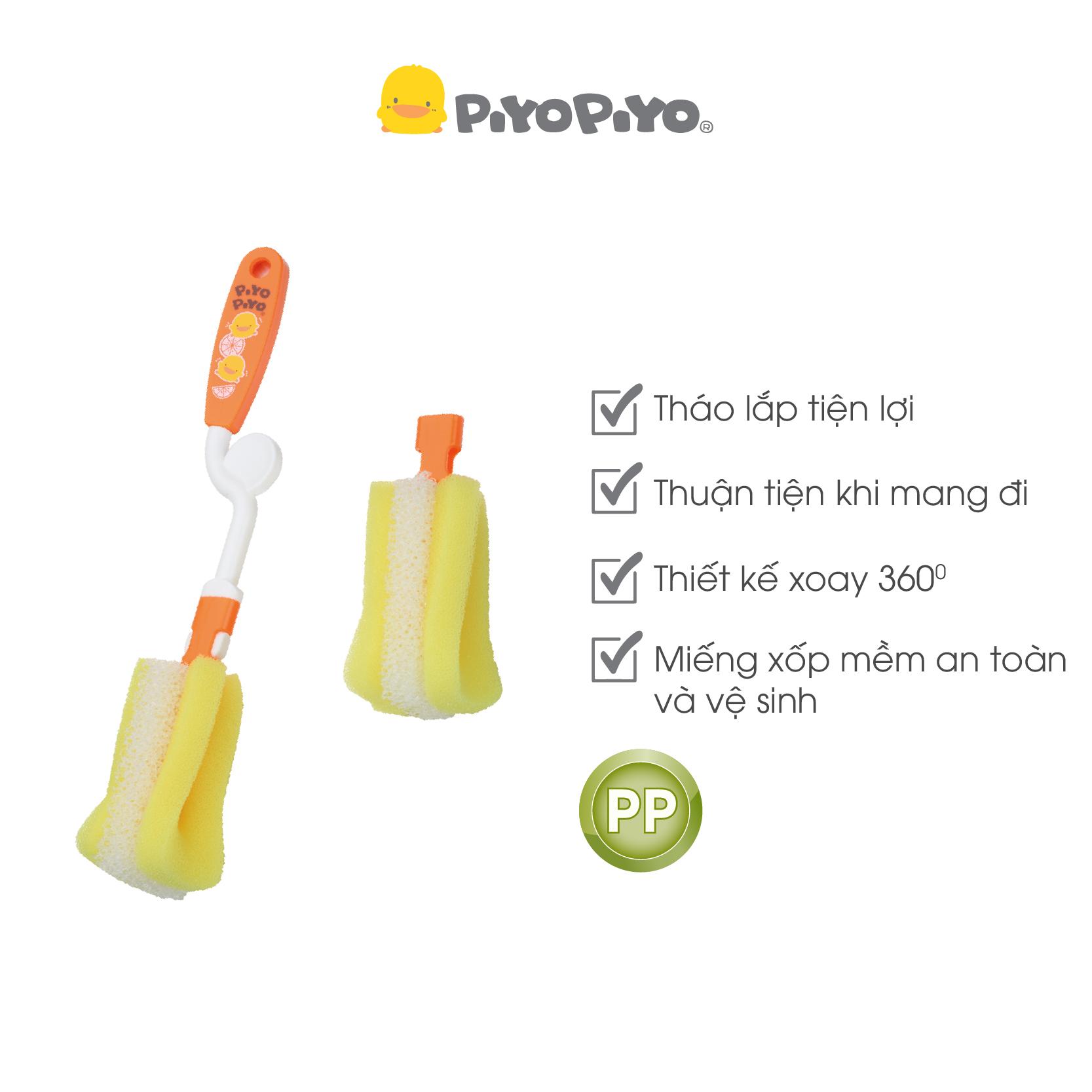 Cọ rửa bình sữa bằng mút xốp kèm miếng thay thế Piyo Piyo màu vàng - PY830529