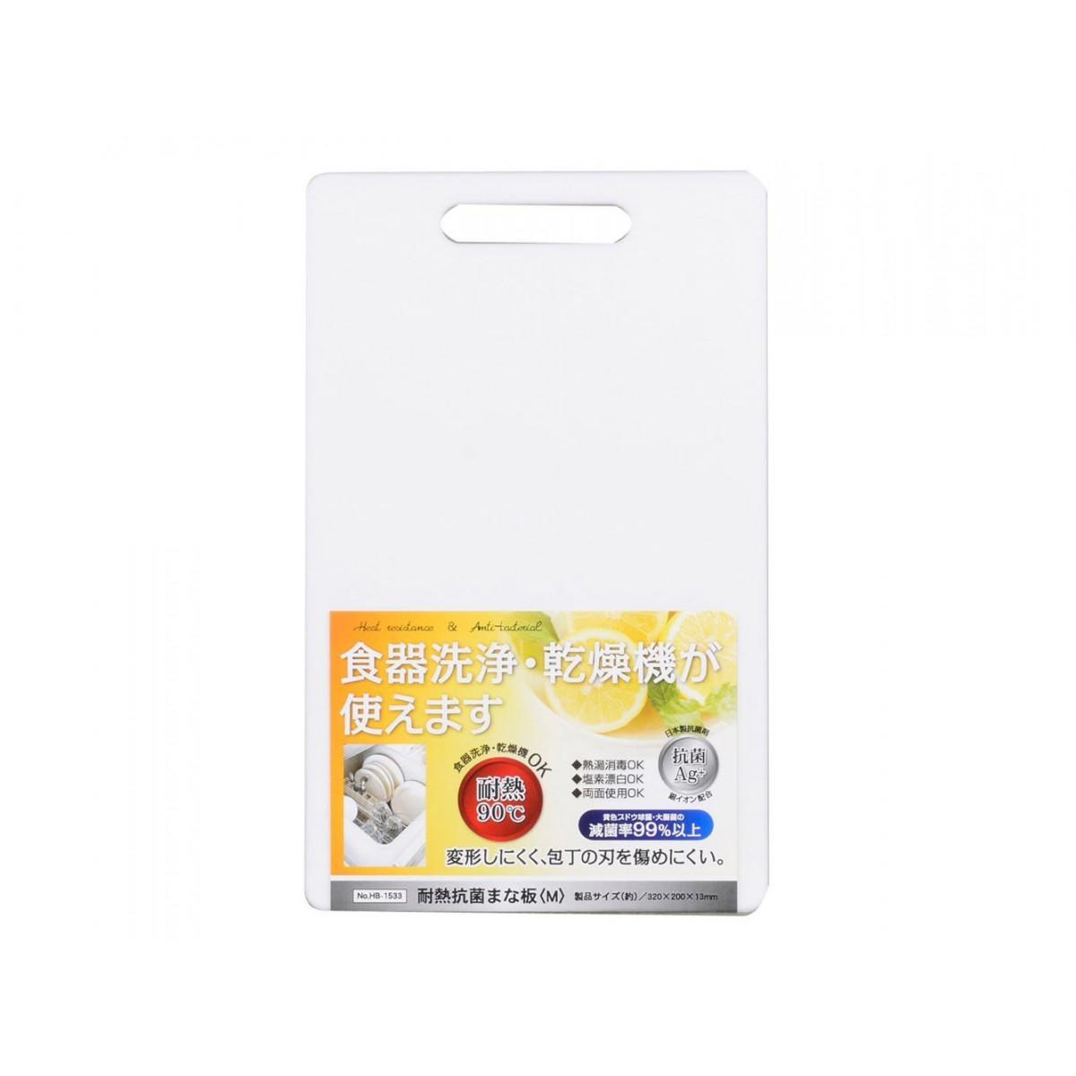 Combo Thớt nhựa kháng khuẩn độ dày 1,3cm + Dao nhà bếp inox lưỡi đặc nội địa Nhật Bản