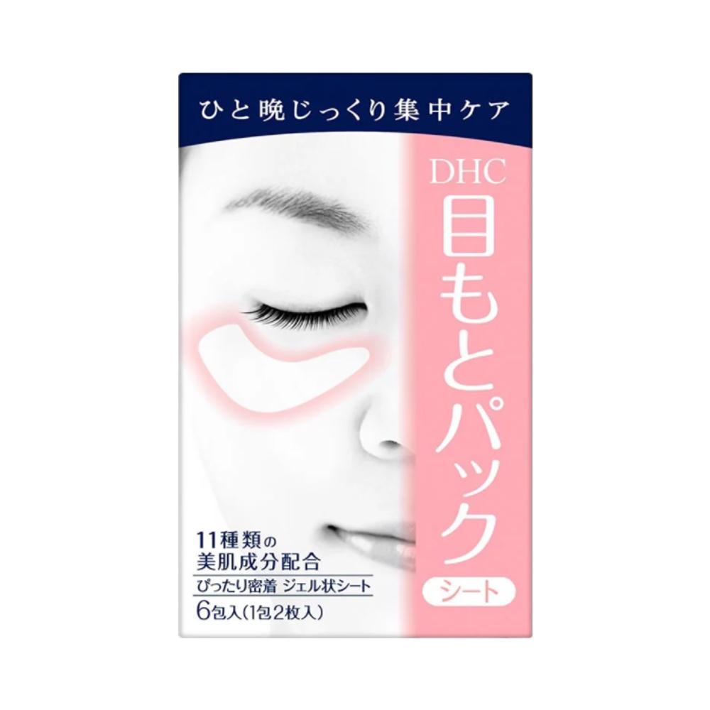 Mặt nạ dưỡng da vùng mắt DHC Pack Sheet Eyes 6pc giảm quầng thâm, tan bọng mắt, làm mờ nếp nhăn, xua tan mệt mỏi (Hộp 6 miếng)