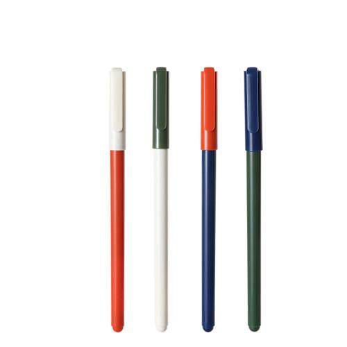 Bút gel Miniso phong cách Bắc Âu (Mix-color) - Hàng chính hãng