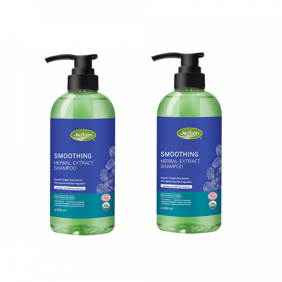 Combo 2 chai - Dầu gội thảo dược Organic giúp tóc suôn mượt Jie Fen Smoothing Shampoo, Taiwan 600ml
