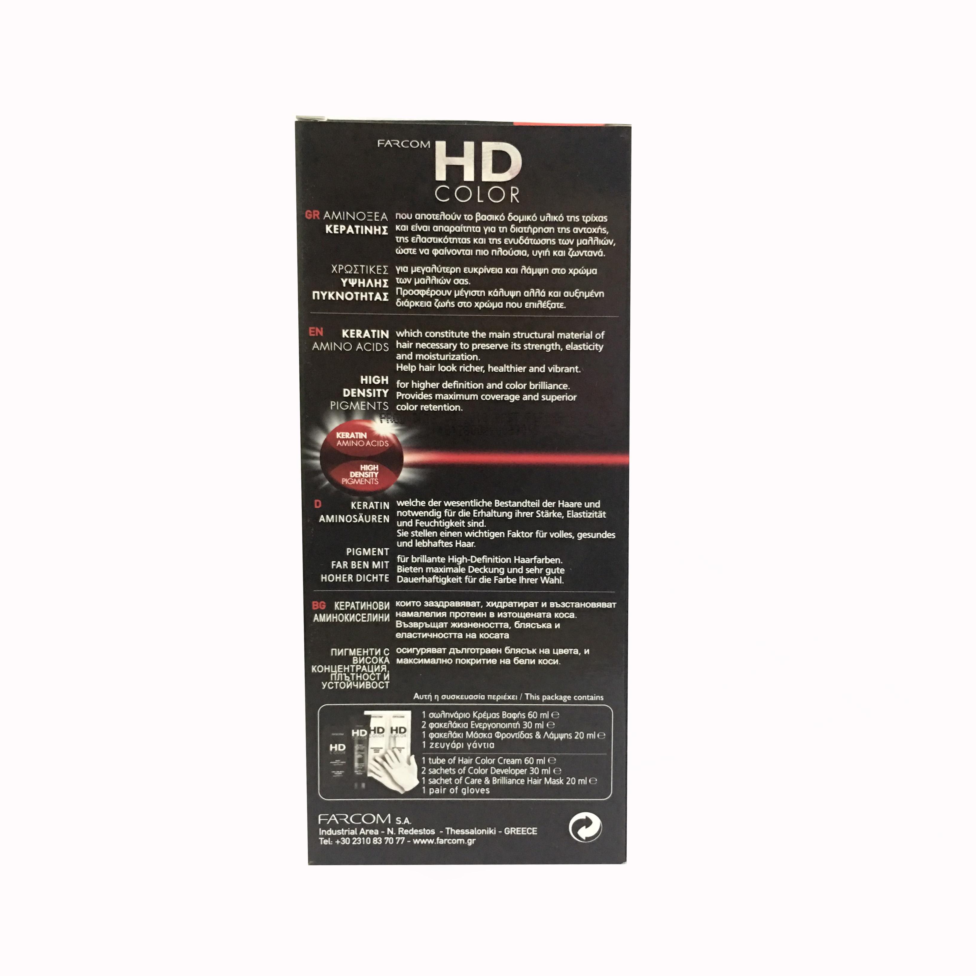 Màu nhuộm phủ bạc đen Farcom HD Color 3.0 Dark Chestnut (140ml)