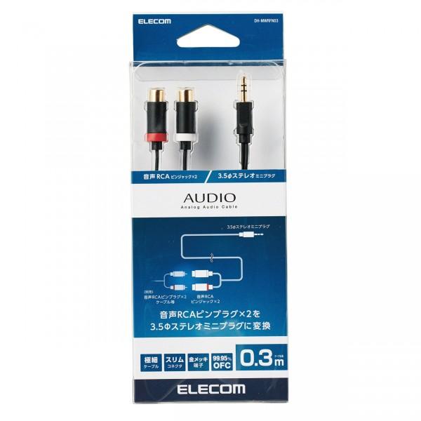 Cáp Chuyển Đổi AV RCA Elecom DH-MWRFN03 (0.3m) - Hàng Chính Hãng