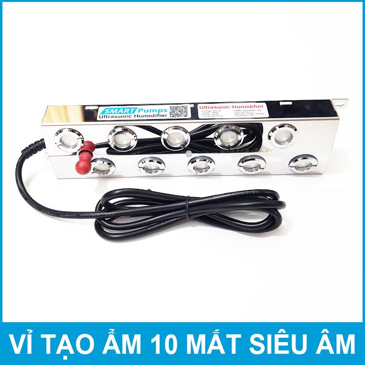 Vỉ tạo ẩm 10 mắt bằng sóng siêu âm 48V 240W Smartpumps kèm nguồn điện chính hãng