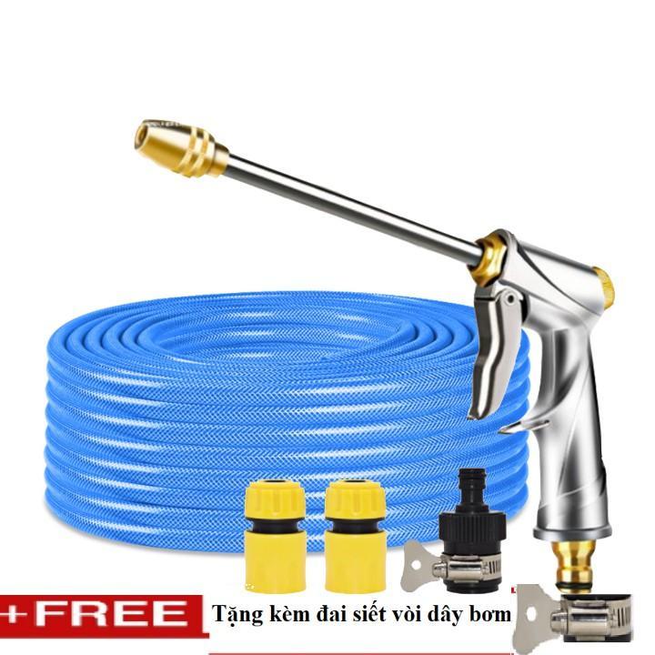 Bộ dây vòi xịt nước rửa xe, tưới cây , tăng áp 3 lần, loại 20m 206701-2 đầu đồng,cút,nối đen +  đai