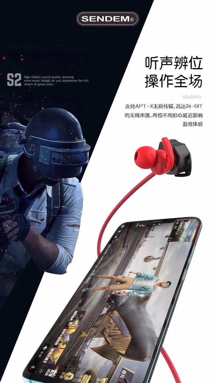 Tai nghe game thủ Sendem S2 kèm mic rời  - Hàng chính hãng