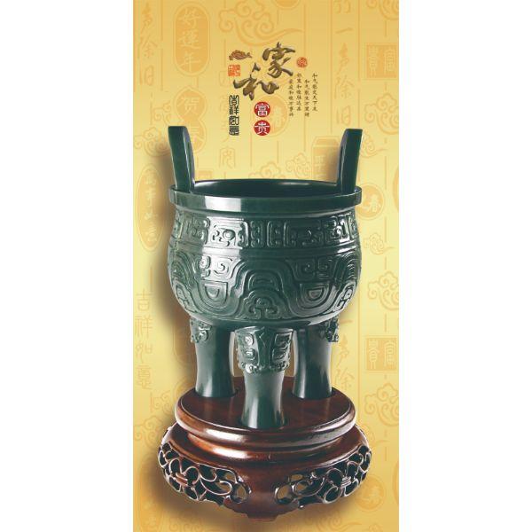 Decal Dán Tường - Tranh Bình Hoa - T3M--2369-copy