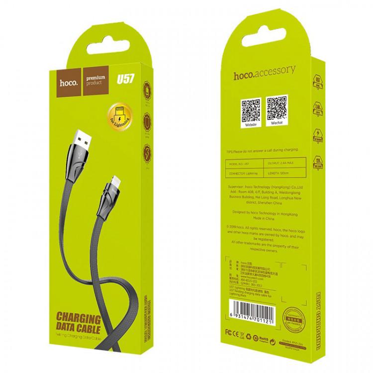 hoco u57 lightning twisting charging data cable box