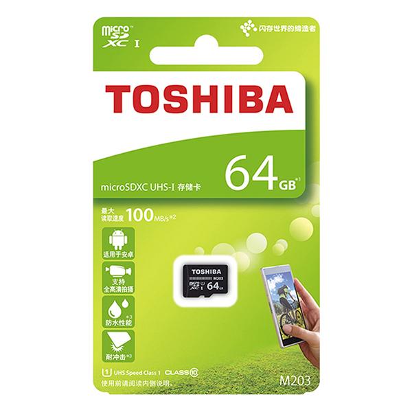 Thẻ Nhớ Micro SDXC Toshiba 64GB (100Mb/s) - Hàng Nhập Khẩu