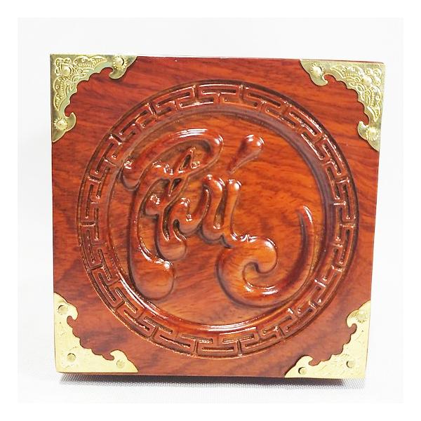 Hộp đựng trà chữ PHÚC VUÔNG CHIỆN TỨ DIỆN BỊT ĐỒNG 4 GÓC - LOẠI CAO CẤP RAW