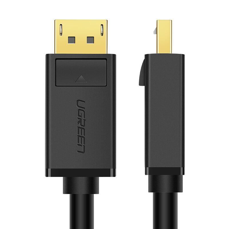 Cáp DisplayPort 2 đầu đực tốc độ 21.6Gbps UGREEN DP102 10244 1m - Hàng chính hãng