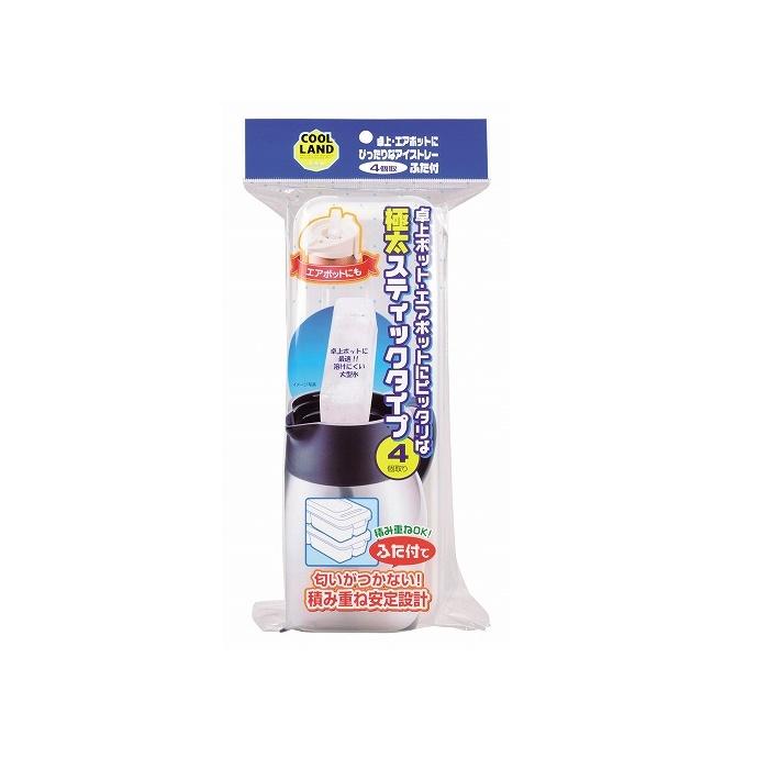 Combo 03 Khay làm đá 4 viên size lớn hàng nội địa Nhật Bản