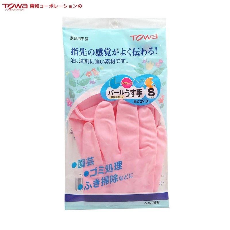 Găng tay cao su tự nhiên Towa size S,M hàng nội địa Nhật Bản