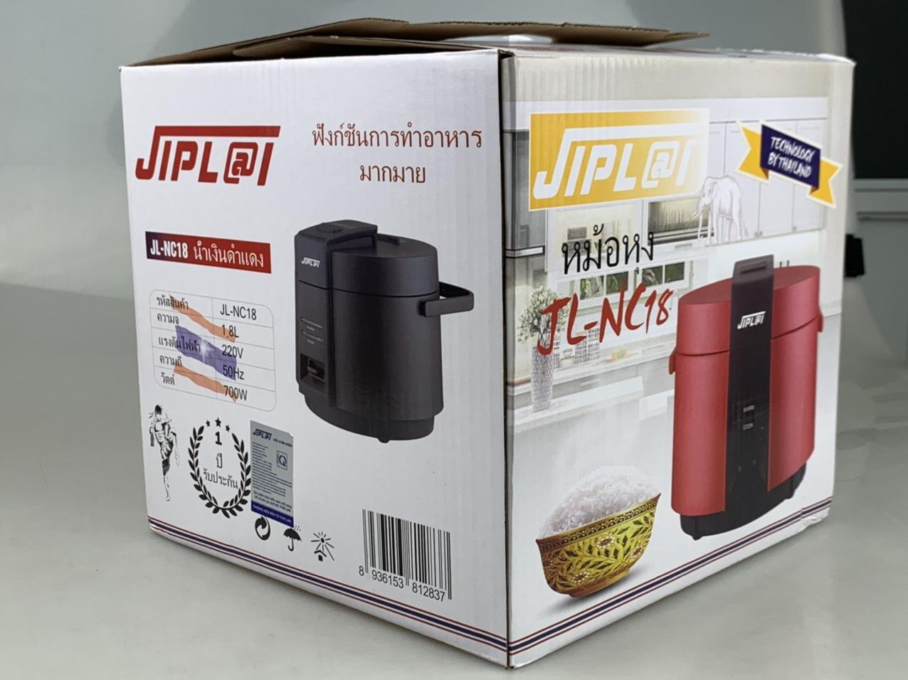 Nồi Cơm Điện Lòng Niêu 1.8L JLPL@L JL-NC18 Nắp Gài Đa Năng Chống Dính Tiết Kiệm Điện Cho 3-5 Người Ăn (Giao Màu Ngẫu Nhiên)-Hàng Chính Hãng
