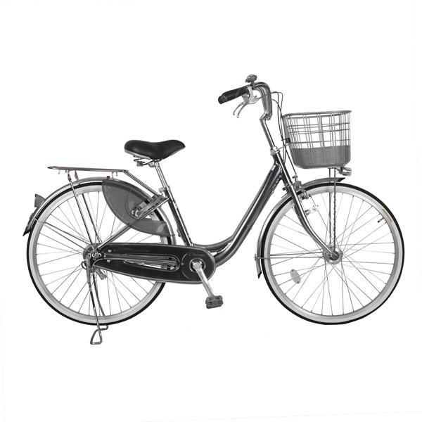 Xe đạp mini Nhật WEA2611 ( Classic )