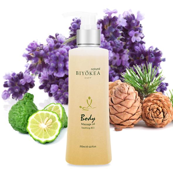 Dầu Massage Body Biyokea - Soothing B11 (làm dịu) - 200ml