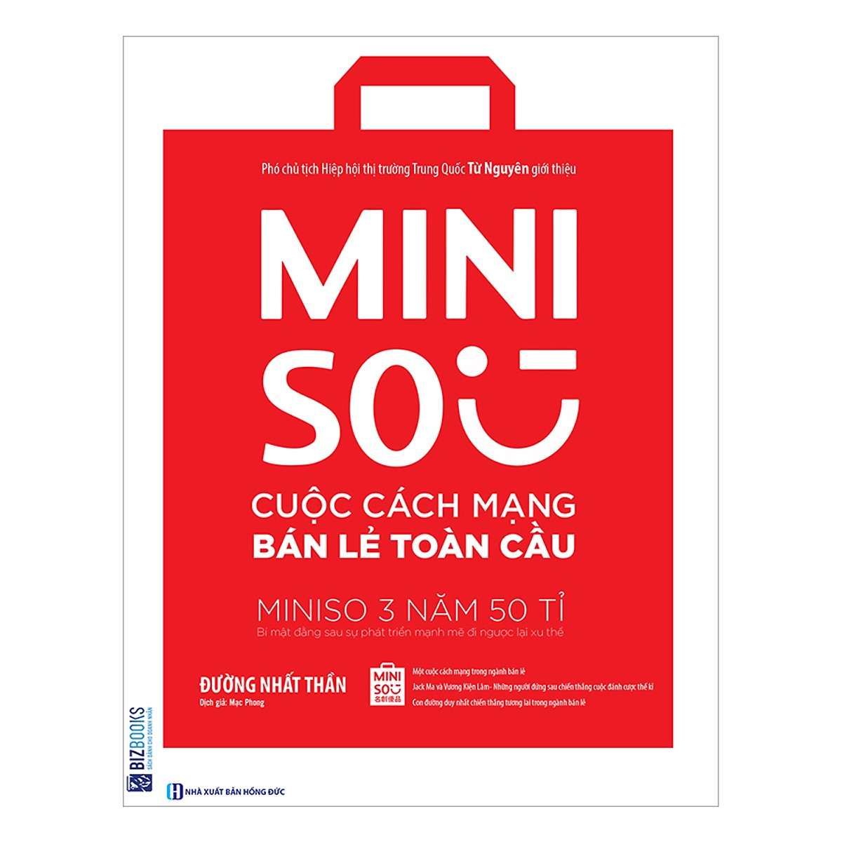 Combo 2 cuốn sách; Sự quyến rũ của thương hiệu và Miniso cuộc cách mạng bán lẻ toàn cầu tặng bookmark kim loại