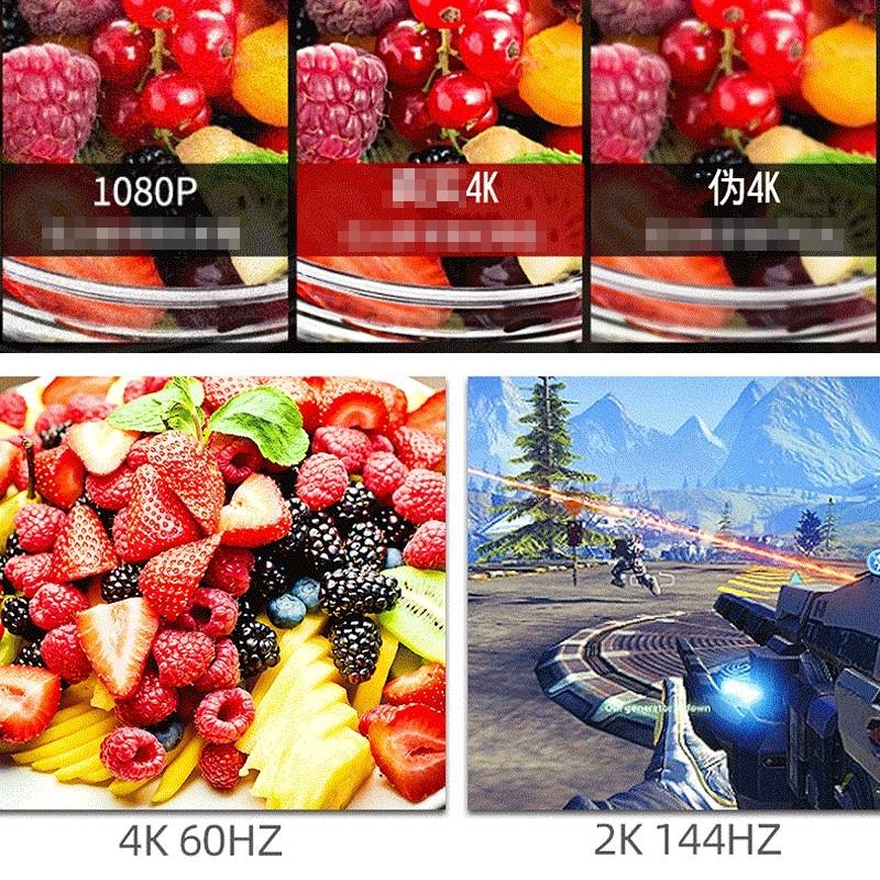 Màn Hình Máy Tính 27inch UHD IPS 4K (3840 x 2160) 144Hz Tràn Viền - Fshou Gaming