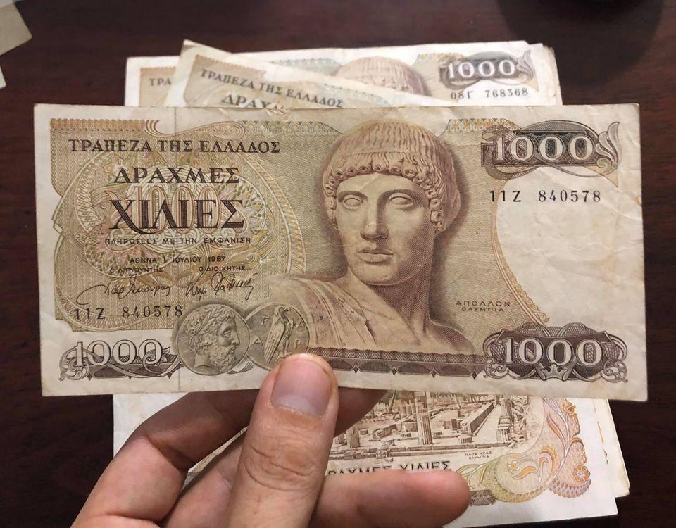 Tờ 1000 Drachma Hy Lạp 1987, tiền cổ sưu tầm