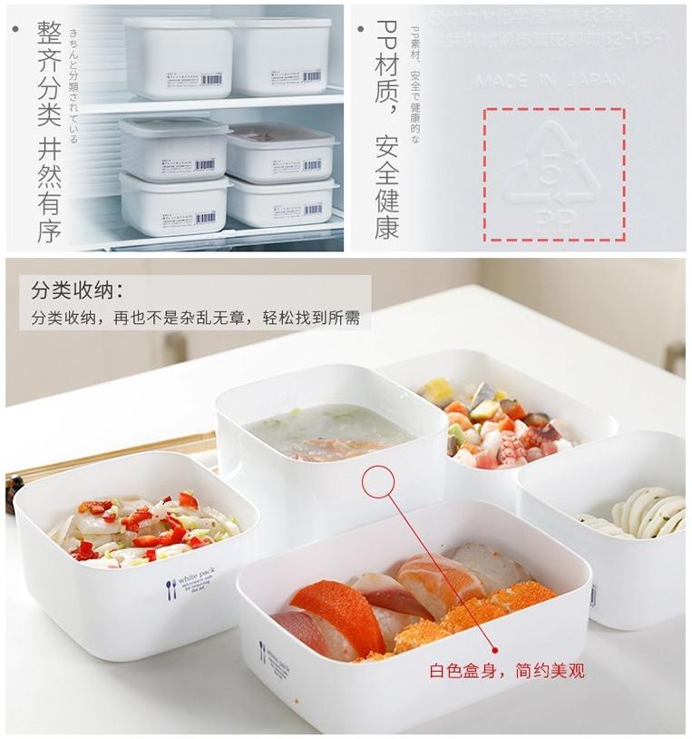 Hộp đựng thực phẩm chữ nhật Nakaya White Pack hàng nội địa Nhật Bản - Made in Japan