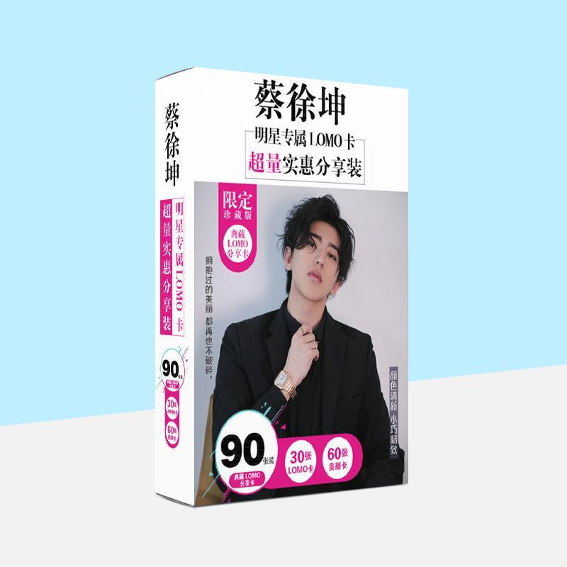 Hộp ảnhLomo ảnh card Thái Từ Khôn Thanh xuân có bạn thần tượng bộ ảnh thẻ hình độc đáo