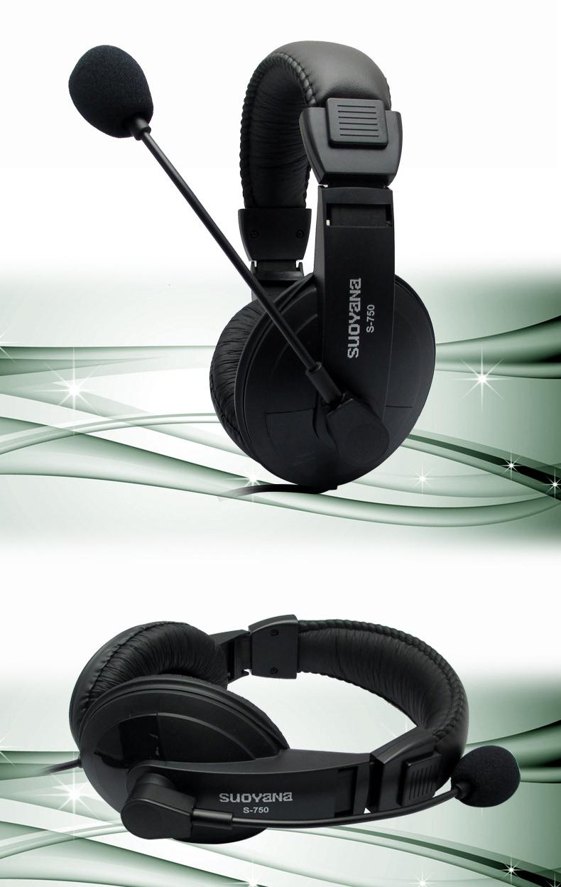 Tai nghe chụp tai SUOYANA S-750 cao cấp thế hệ mới
