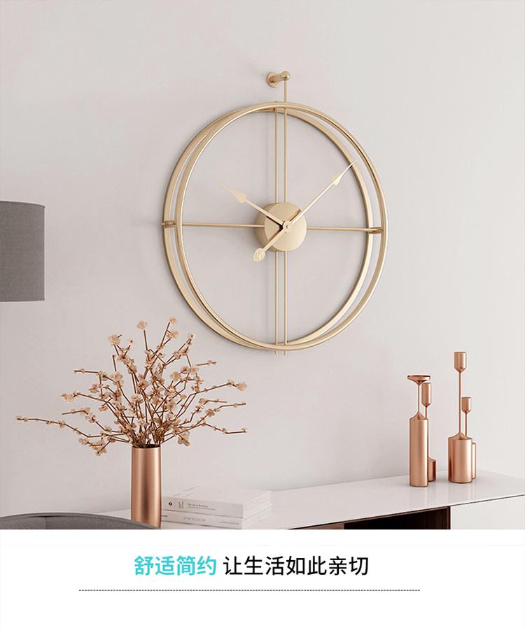 Đồng hồ trang trí không số, Đồng hồ cao cấp, Đồng hồ treo tường pin AA, Đẹp sang trọng
